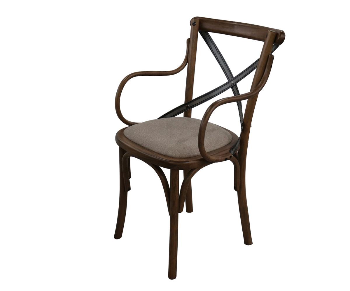 Трапезен стол тип кресло Лондон
